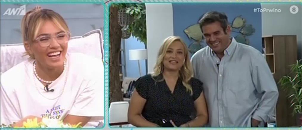 """""""Η Φαμίλια"""": Το """"Πρωινό"""" στα γυρίσματα της νέας σειράς του ΑΝΤ1 (βίντεο)"""
