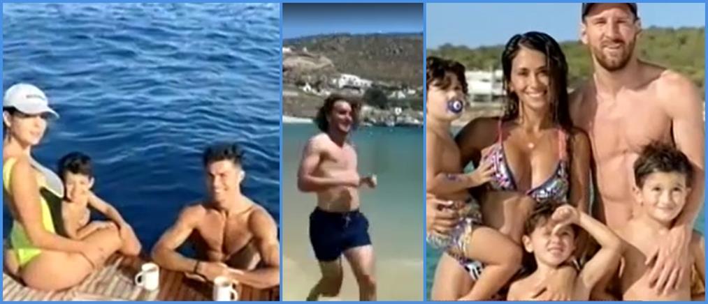 Τσιτσιπάς, Μέσι και Ρονάλντο απολαμβάνουν τον ήλιο και την θάλασσα (βίντεο)