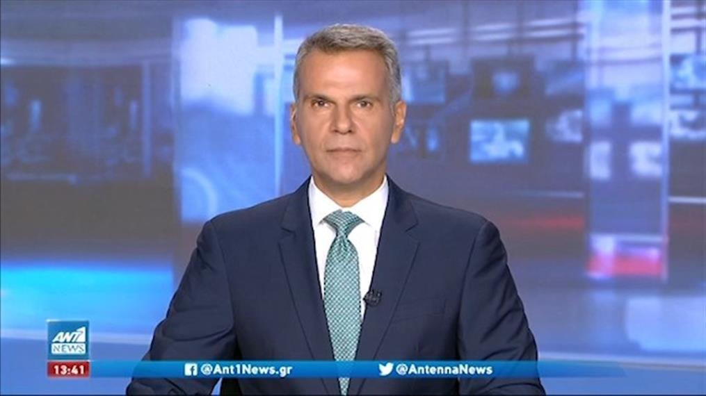 ANT1 NEWS 03-08-2021 ΣΤΙΣ 13:00
