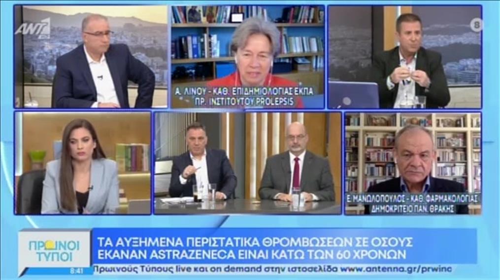 """Λινού - Μανωλόπουλος στην εκπομπή """"Πρωινοί Τύποι"""""""