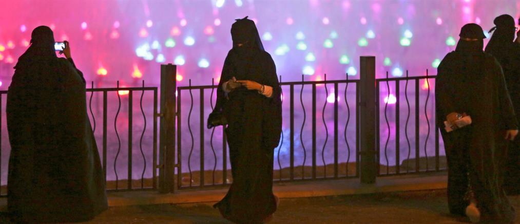 Σαουδική Αραβία: Εξτρεμιστικές… ιδέες ο φεμινισμός, ο αθεϊσμός, η ομοφυλοφιλία