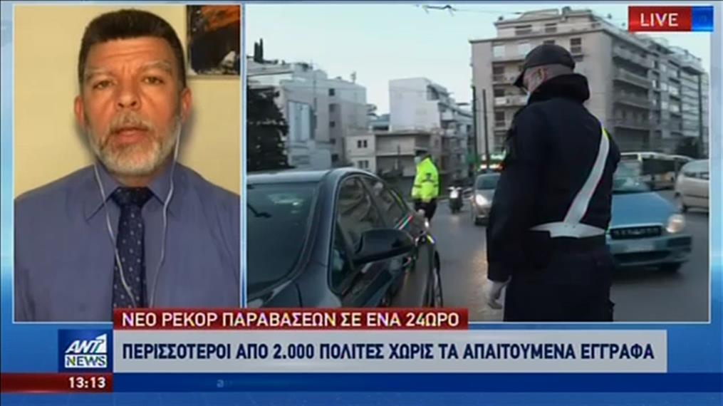 Απαγόρευση κυκλοφορίας: Περισσότερα από 2000 πρόστιμα την Δευτέρα