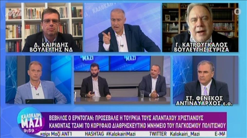 """Καιρίδης - Κατρούγκαλος στην εκπομπή """"Καλοκαίρι Μαζί"""""""