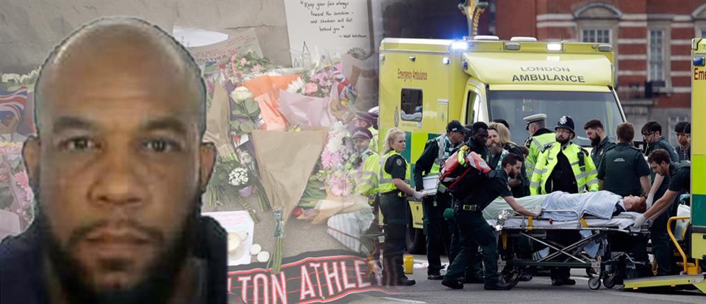 Η στιγμή που ο δράστης του Λονδίνου πέφτει νεκρός (φωτο)