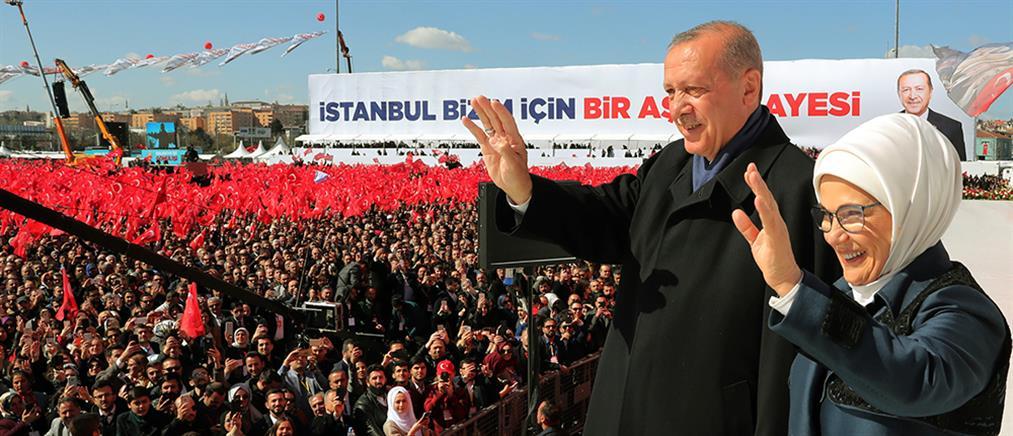 """Ερντογάν: θα πληρώσουν """"βαρύ τίμημα"""" όποιοι αγοράζουν ξένο συνάλλαγμα"""