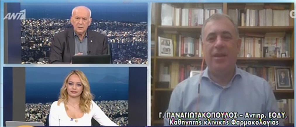 Παναγιωτακόπουλος στον ΑΝΤ1: το τελευταίο μέτρο πριν το lockdown η μάσκα