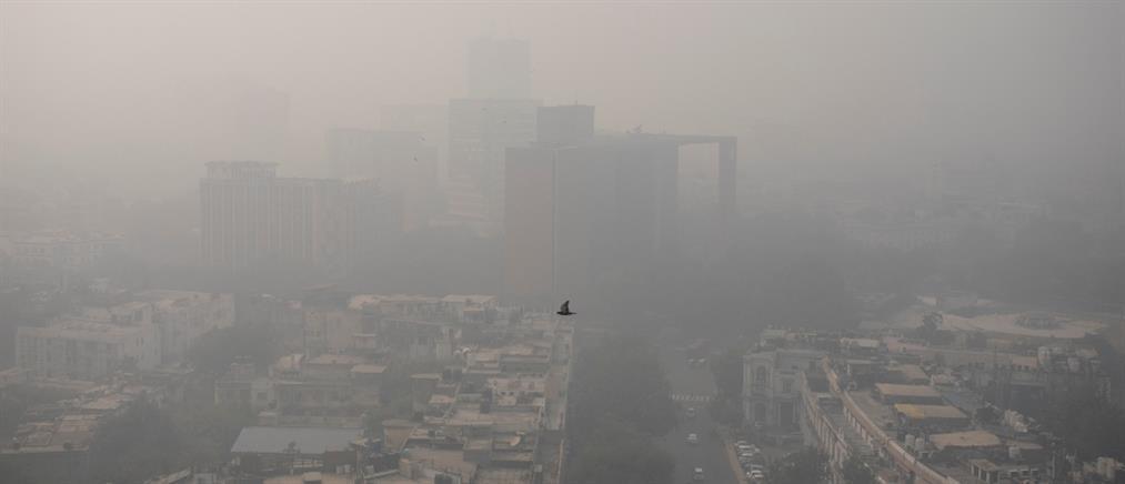 Νέο Δελχί: η ημέρα με την πιο τοξική ατμόσφαιρα