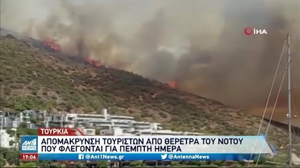 Πέντε μεγάλες πυρκαγιές συνεχίζουν το καταστροφικό τους έργο στην Τουρκία
