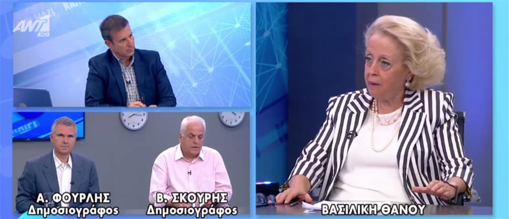 Θάνου στον ΑΝΤ1: Δεν ήταν κομματική η επιλογή μου - Θα παραμείνω στην Επιτροπή Ανταγωνισμού (βίντεο)