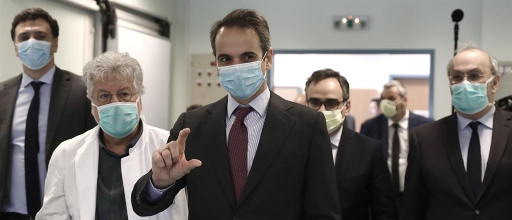Το Εθνικό Κέντρο Αιμοδοσίας επισκέφθηκε ο Μητσοτάκης