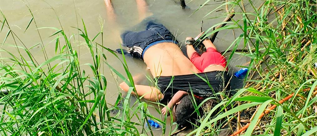 Πατέρας και κόρη πνίγηκαν αγκαλιά προσπαθώντας να περάσουν στις ΗΠΑ (εικόνες)