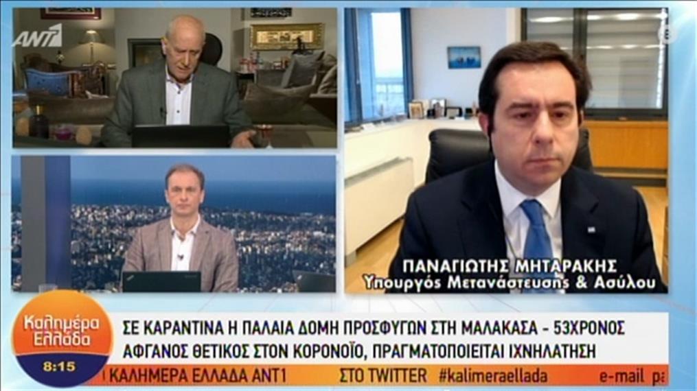 Ο Υπ. Μεταναστευσης Ν. Μηταράκης στον ΑΝΤ1