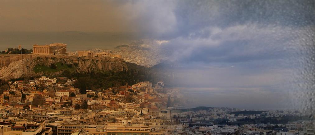 Καιρός: υψηλές θερμοκρασίες και αφρικανική σκόνη