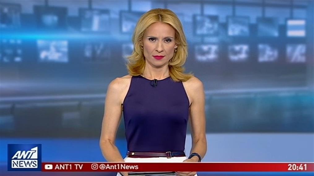 ANT1 NEWS 16-06-2019 ΣΤΙΣ 19:30
