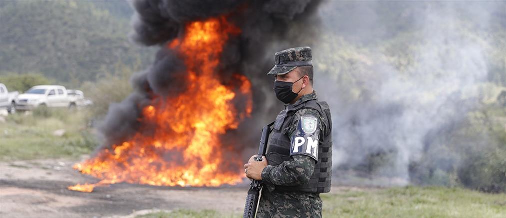 Ονδούρα: Τόνοι κοκαΐνης έγιναν στάχτη