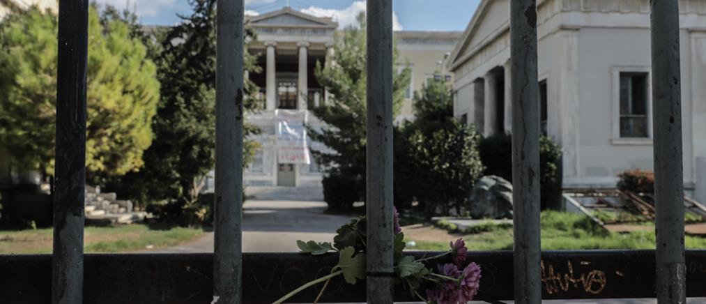 Πολυτεχνείο: μέτωπο ΣΥΡΙΖΑ - ΚΚΕ - ΜέΡΑ25 για την απαγόρευση της πορείας