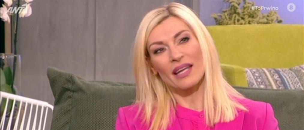 """Ζέτα Δούκα για σεξουαλική παρενόχληση: υπάρχουν πολλοί """"δράστες"""" στον χώρο μας (βίντεο)"""