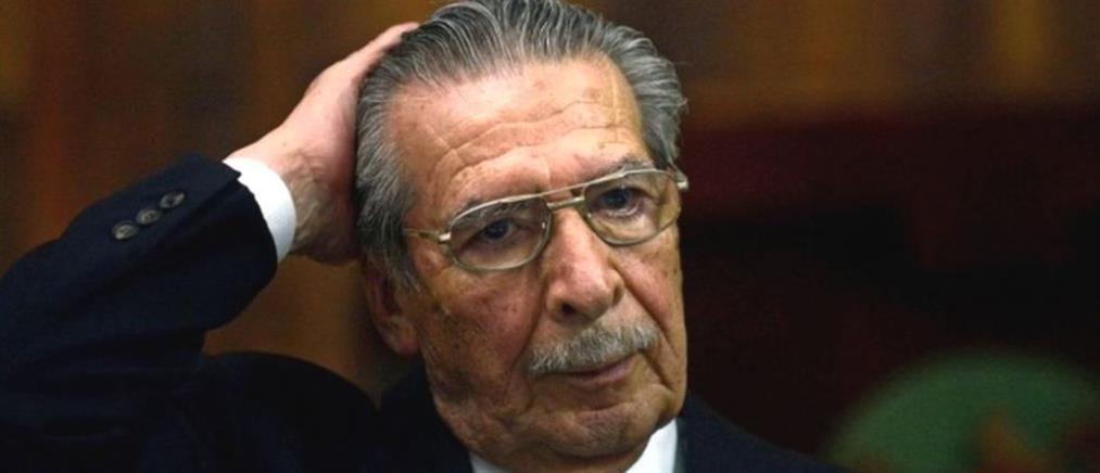 Για γενοκτονία θα δικαστεί ο πρώην δικτάτορας της Γουατεμάλας