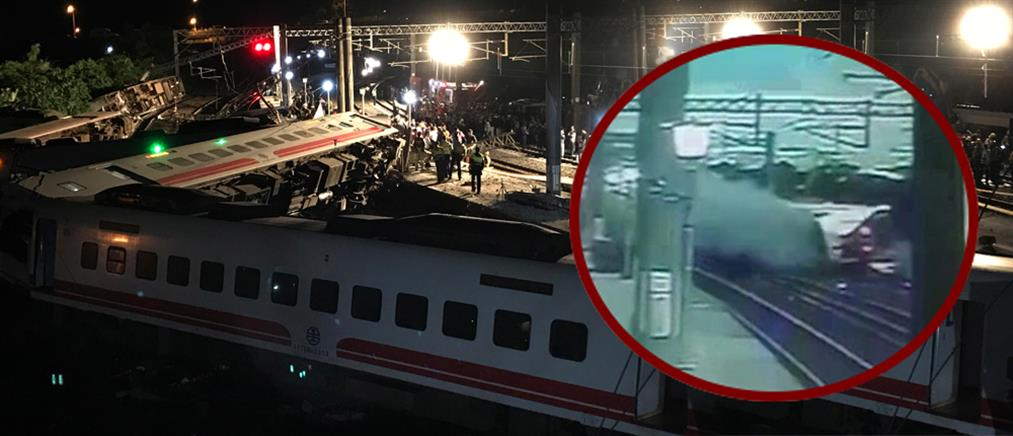 H στιγμή του πολύνεκρου εκτροχιασμού τρένου στην Ταϊβάν (βίντεο)
