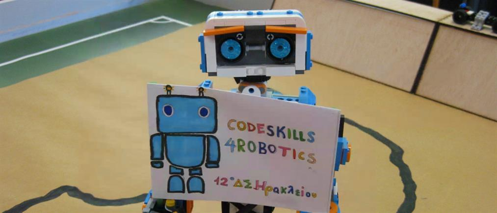 Ρομπότ σε δημοτικά σχολεία