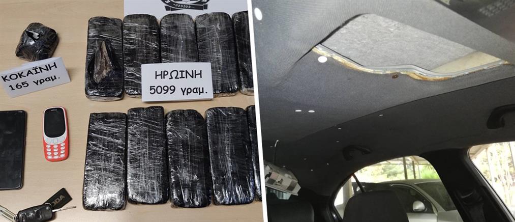 Έκρυβαν ηρωίνη στην... οροφή αυτοκινήτου (εικόνες)