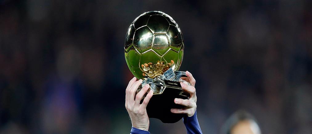 """""""Χρυσή μπάλα"""": οι 30 υποψήφιοι για το βραβείο"""