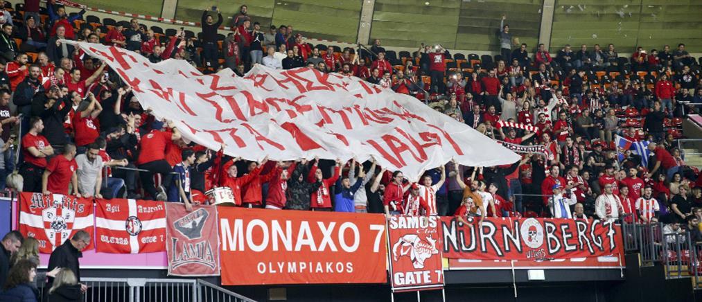 Τούρκοι επιτέθηκαν σε οπαδούς του Ολυμπιακού