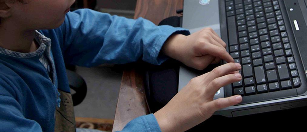 Δωρεάν η πρόσβαση από κινητά στις πλατφόρμες για την εξ αποστάσεως εκπαίδευση