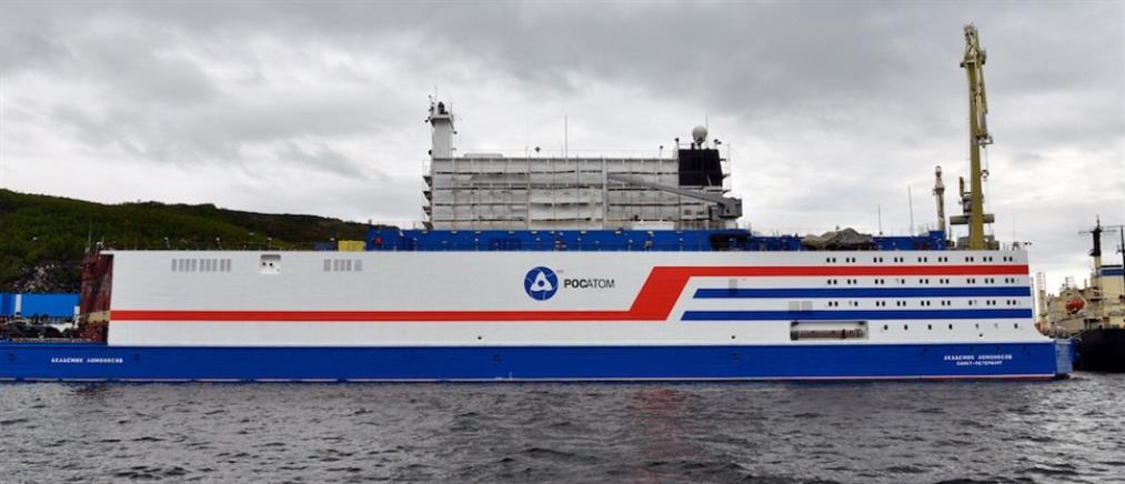 Ρωσία: ο πρώτος πλωτός πυρηνικός σταθμός απέπλευσε από την Αρκτική