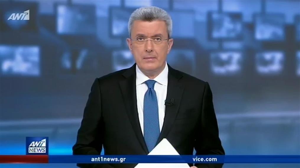 ANT1 NEWS 19-02-2020 ΣΤΙΣ 19:30