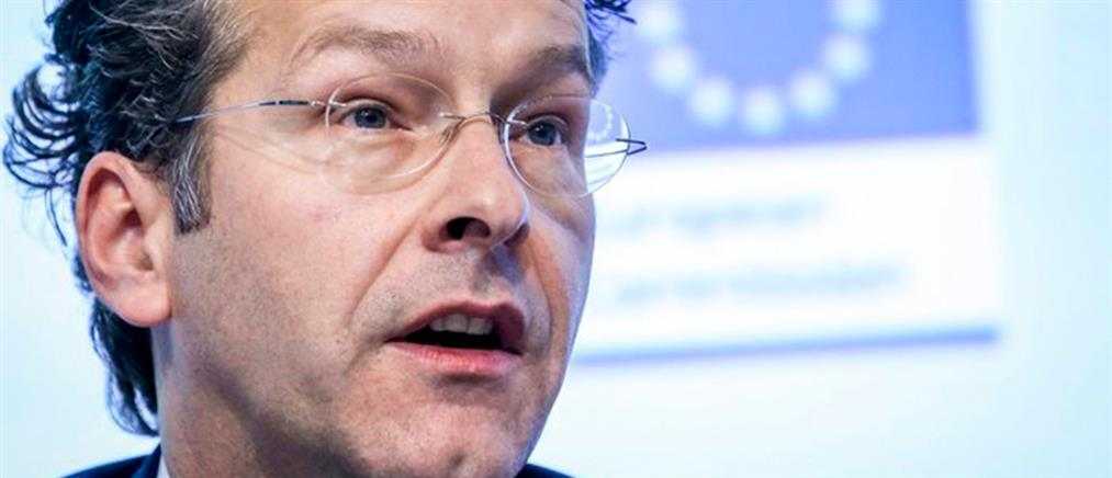 Eurogroup: η εξόδος από το Μνημόνιο, οι όροι για την πιστωτική γραμμή και ο ρόλος του ΔΝΤ
