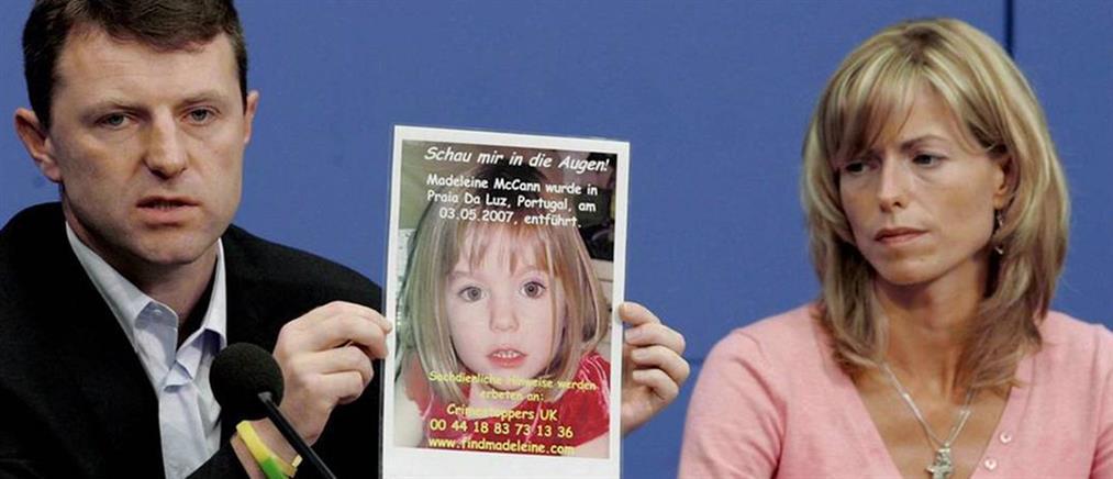 """Εξαφάνιση Μαντλίν: Νέος ισχυρισμός """"βόμβα"""" του Γερμανού εισαγγελέα"""