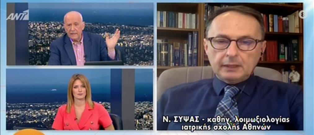 Σύψας στον ΑΝΤ1: γνωρίζουμε ότι θα έχουμε εισαγόμενα κρούσματα κορονοϊού (βίντεο)