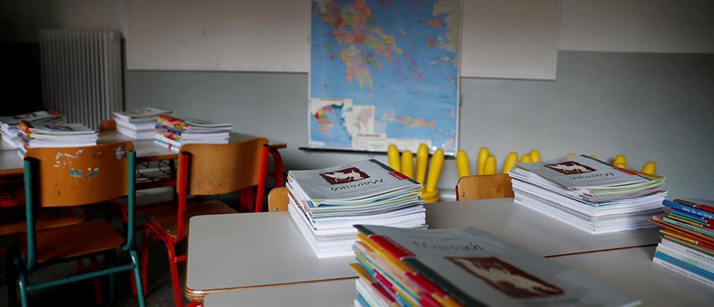 Επιστρέφουν οι αποσπασμένοι εκπαιδευτικοί στα σχολεία