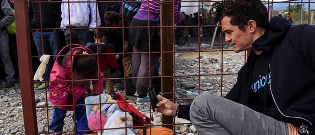 Ο Ορλάντο Μπλουμ στο πλευρό των προσφύγων στα ελληνοσκοπιανά σύνορα