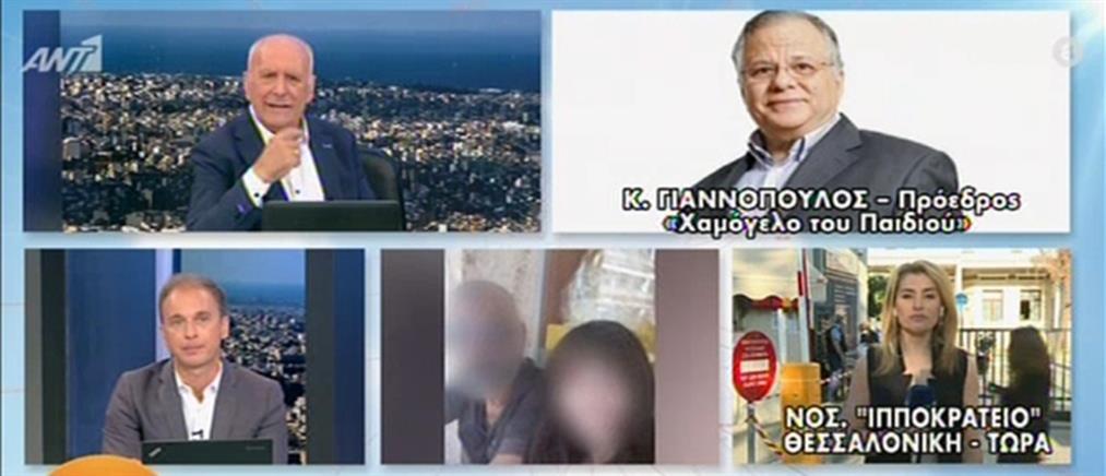 Γιαννόπουλος στον ΑΝΤ1: ξεκινά έρευνα για τη ζωή της Μαρκέλλας (βίντεο)