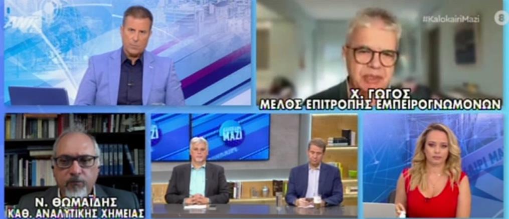 Κορονοϊός - Θωμαΐδης: πάνω από 3500 κρούσματα αυτήν την εβδομάδα (βίντεο)