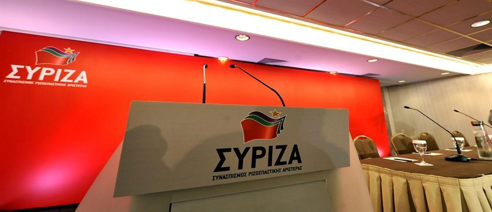ΚΕ ΣΥΡΙΖΑ: Η κυβέρνηση δεν πρόκειται να υπογράψει μνημονιακή συμφωνία