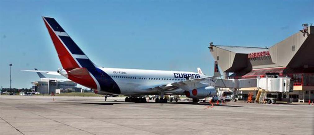 Κούβα: Χάος στις πτήσεις από τις κυρώσεις των ΗΠΑ
