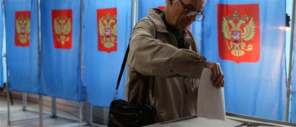 Στις κάλπες οι Ρώσοι για να εκλέξουν τοπικούς αξιωματούχους