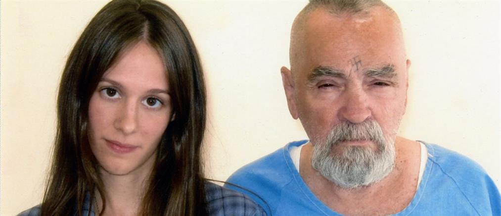 Ο διαβόητος 80χρονος δολοφόνος Μάνσον παντρεύεται 26χρονη