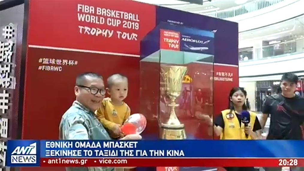 Αναχώρησε για την Κίνα η Εθνική μπάσκετ
