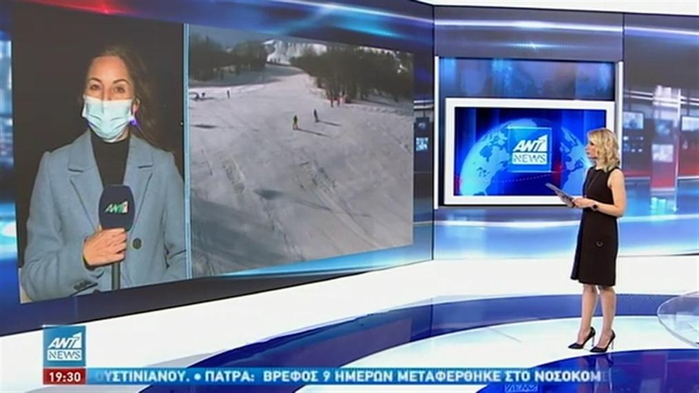 Χιονοστιβάδα καταπλάκωσε σκιέρ στη Βασιλίτσα