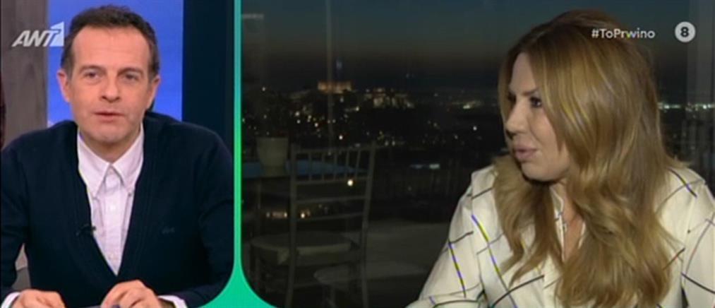 Στέλλα Γεωργιάδου: Τα νέα επιχειρηματικά βήματα και οι σπουδές (βίντεο)