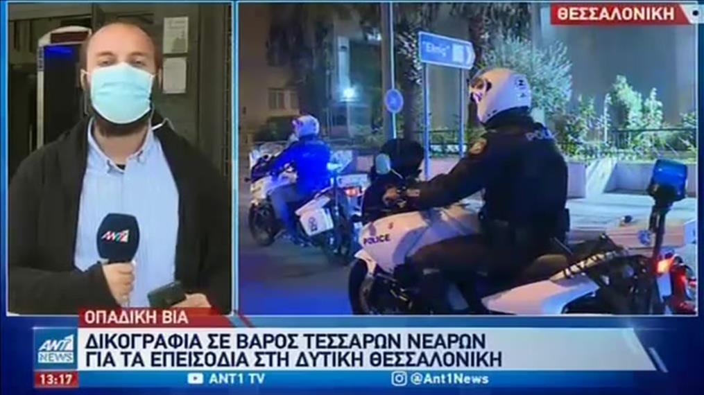 Οπαδική βία: νέα δικογραφία για επίθεση στην Θεσσαλονίκ