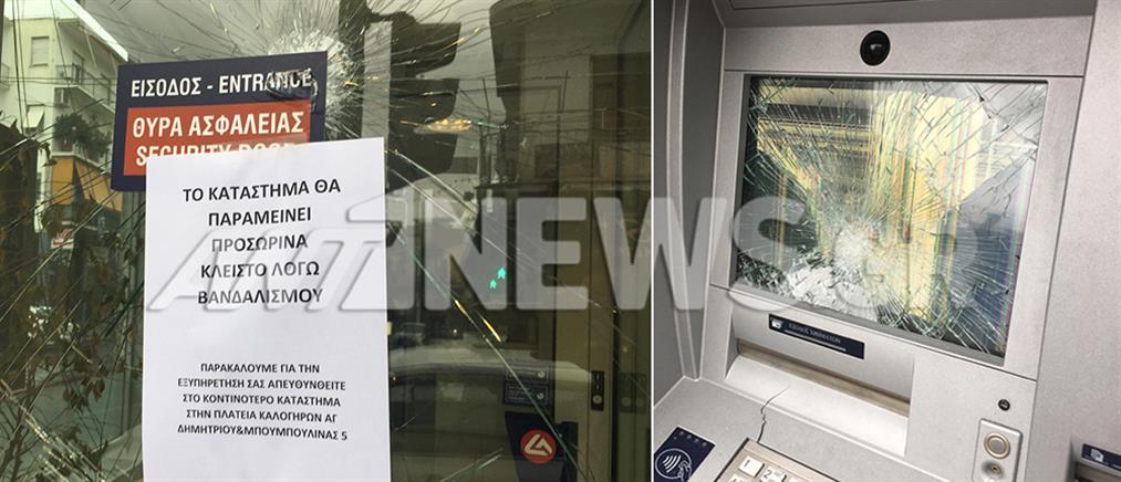 Καταδρομική επίθεση σε τράπεζα