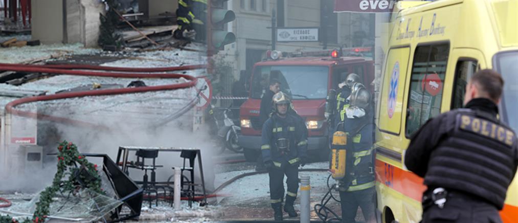 Τραγικές συμπτώσεις για την νεκρή της έκρηξης στην Πλατεία Βικτωρίας