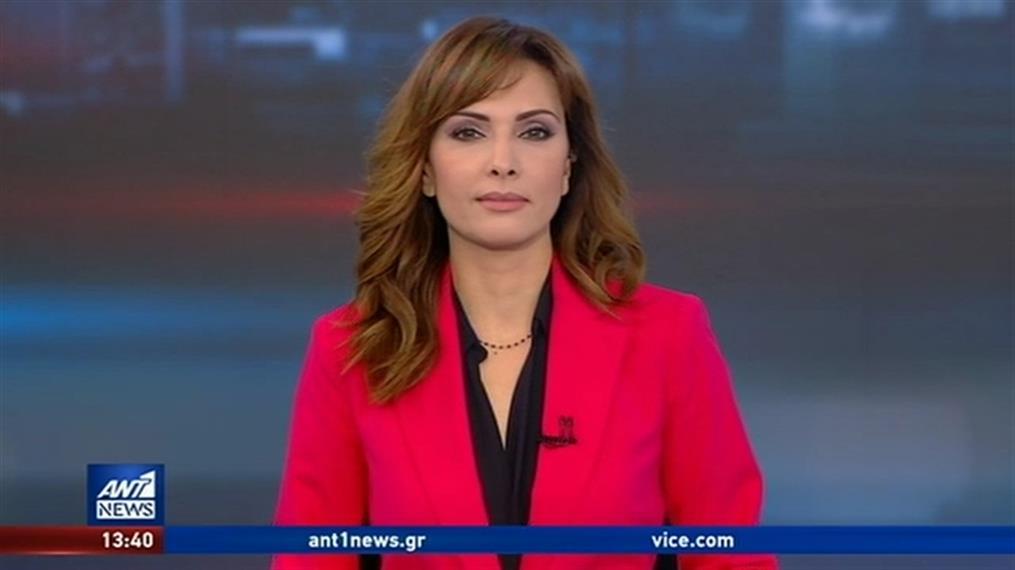 ANT1 NEWS 17-01-2020 ΣΤΙΣ 13:00