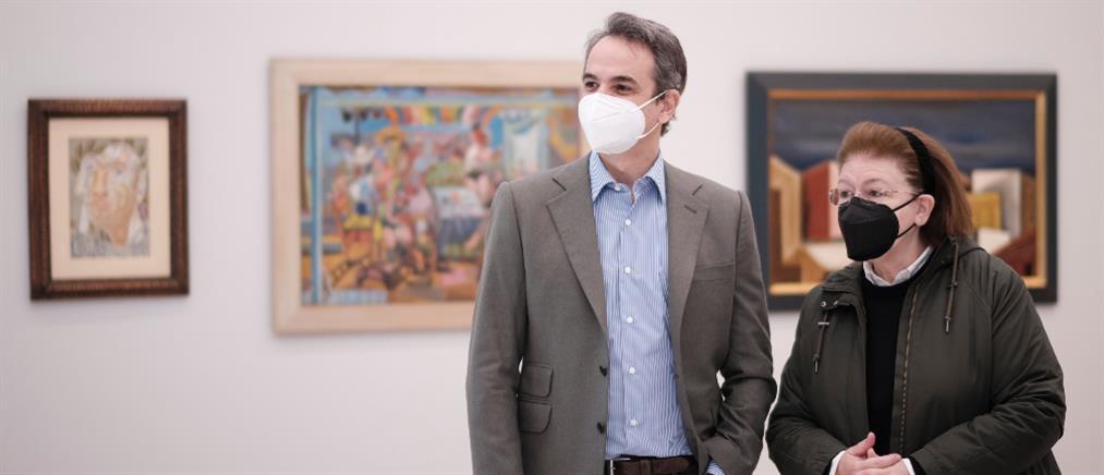 Στην Εθνική Πινακοθήκη ξεναγήθηκε ο Κυριάκος Μητσοτάκης (εικόνες)