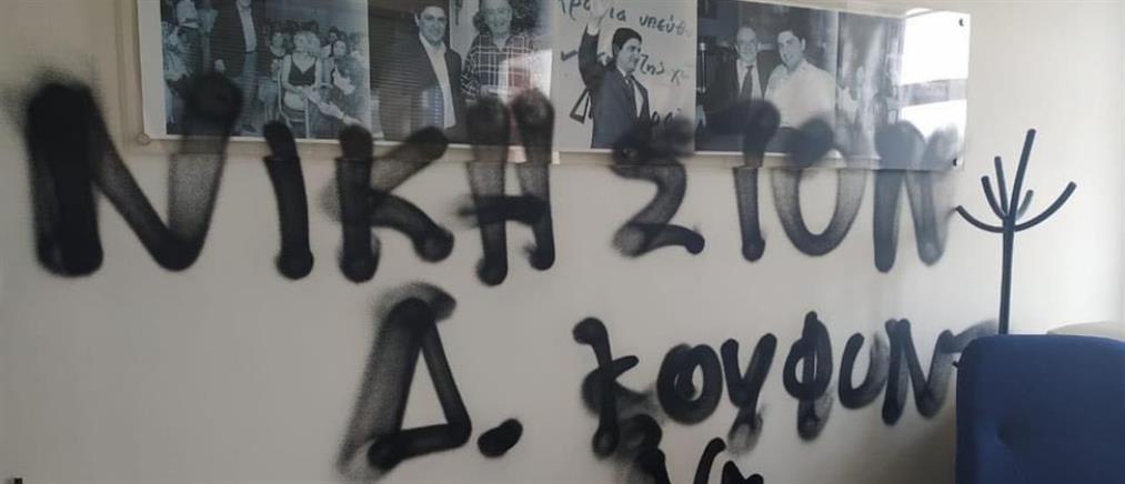 Συλλήψεις για την επίθεση στο γραφείο του Αυγενάκη (εικόνες)